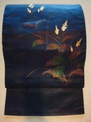 濃紺渋草箔*ナゴヤ帯正絹チョー美品レタパR