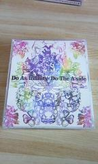 Do As Infinityの3枚組ベスト盤(^^)