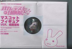 ☆月刊少年エース10月号『バカとテストと召喚獣にっ!』姫路マスコットフィギュア