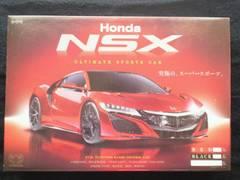 ラジコン HONDA NSX 色ホワイト 新品・未開封・非売品