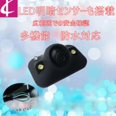 小型バックカメラ兼用サイドカメラフロントカメラ車載カメラ004