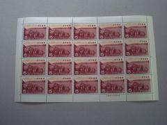 【未使用】第2次国立公園切手 陸中海岸 15円 1シート