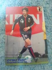 2013 カルビー日本代表カード 第二弾 33 大津 佑樹