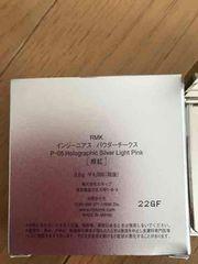 RMK☆未使用パウダーチークス☆05 holographicSilverlightピンク
