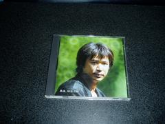 CD「時任三郎/風来」04年盤