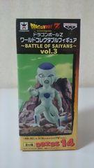 ドラゴンボールZ BATTLE OF SAIYANS vol.3 フリーザ