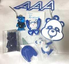 AAA 與真司郎 え〜パンダ 5点セット