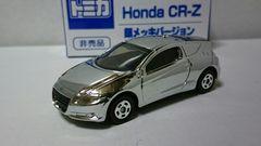 ホンダ・CR-Z・銀メッキバージョン・非売品