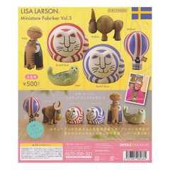 海洋堂 リサ・ラーソン ミニチュア・ファブリカ Vol.3 Lisa Larson 全6種セット