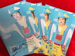 歌のおにいさん DVD 全4巻 嵐大野智 関ジャニ∞丸山隆平 千紗