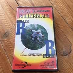 1円スタート・ローラーブレイド・ビデオテープ