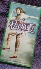森高千里☆93年ANAキャンペーンソング私の夏CD