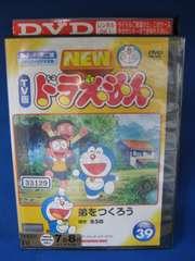 k36 レンタル版□DVD NEW TV版 ドラえもん VOL.39