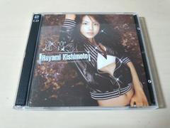 岸本早未CD「迷宮」初回限定盤DVD付●