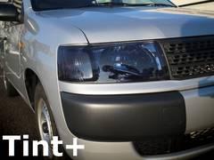 Tint+何度も貼れる プロボックス NCP50V ヘッドライト スモークフィルム