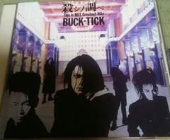 ベストCD BUCK-TICK 殺シノ調べ