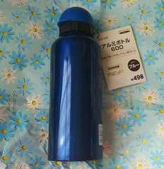 アルミボトル ブルー 未使用
