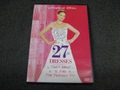 ● 幸せになるための27のドレス 特別編 キャサリン・ハイグル