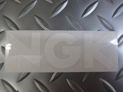 NGKステッカー白★送料無料★GSX400FSインパルスGT380RG250