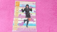 SKE48 平田璃香子 3D カードセット
