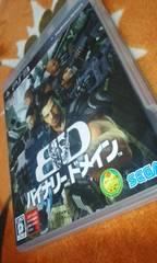 PS3☆バイナリードメイン☆