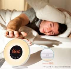 目覚ましライト 目覚まし時計 7色変換