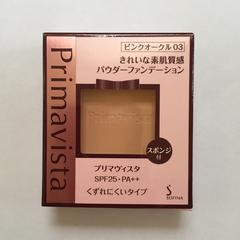 切手可 プリマヴィスタ  ピンクオークル03 ファンデーション