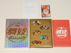 DVD★舞妓Haaaan!!!