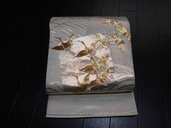 M494 鶴・金駒刺繍・袋帯