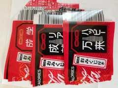 コカ・コーラ おみくじ付福ボトル 30枚