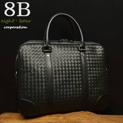 ◆牛本革 イントレチャート 2WAY ビジネスバッグ ブラック◆黒b4
