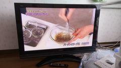 中古地デジプラズマテレビ42インチ42V型日立HITACHI WOOO P42-HP06