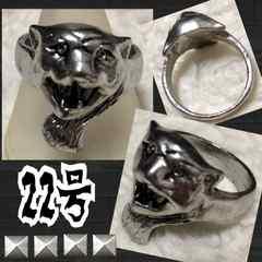 【新品/22号】メタルリング/豹