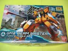 HG 1/144 HGBD-002 ジム�Vビームマスター ガンダムビルドダイバーズ