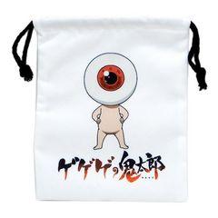 ☆新品☆ゲゲゲの鬼太郎≪目玉おやじ≫コットン巾着ポーチ