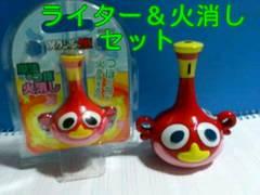 ハクション大魔王-注入式壷型ライター(赤)&火消し壷