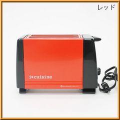 新品◆ポップアップトースター KT-682