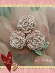 ハンドメイド/手編み♪レース編みお花のモチーフ3個セット 505