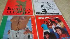 サザンオールスターズ シングルレコード(EP)4枚セット