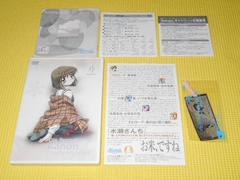 DVD★Kanon TVアニメーションシリーズ 4