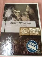 タッキー&翼 DVD Hatachi de デビュー 新品未開封品