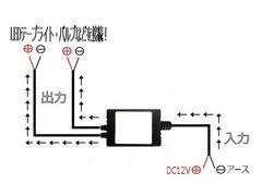 12v/リモコン付き12パターン切替ストロボ点滅コントローラー
