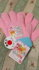 新品ヒミツのここたま手袋定価\1296ピンク