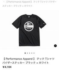 ニューエラ  Tシャツ サイズL