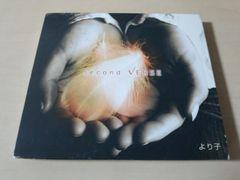 より子CD「second VERSE」初回盤●