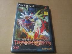 PS2☆ブレス オブ ファイアV☆CAPCOM。ロープレ。