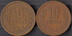 10円青銅貨ギザあり2枚売り。