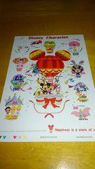 ディズニー キャラクター 80円×10枚 絵柄の珍しいシール切手