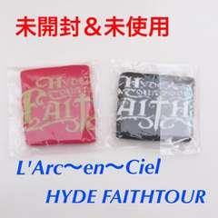 新品★L'Arc〜en〜Ciel HYDE FAITH★リストバンド2個組/スカル