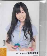 SKE48 パレオはエメラルド 衣装写真  制服ver. 須田亜香里